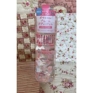 ボタニスト(BOTANIST)のボタニスト  桜とローズの香り(ボディローション/ミルク)