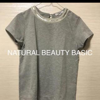 エヌナチュラルビューティーベーシック(N.Natural beauty basic)のナチュラルビューティベーシック 半袖 トップス(カットソー(半袖/袖なし))