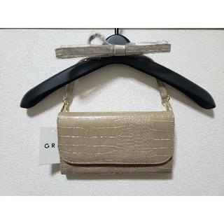グレイル(GRL)の【新品タグ付き】2way お財布ショルダー クロコダイル柄 合皮(財布)