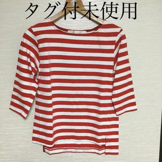 シンゾーン(Shinzone)のタグ付き未使用★shinzone ボーダーカットソー Tシャツ(Tシャツ(長袖/七分))