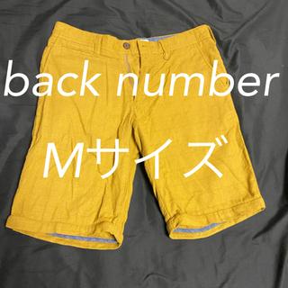 バックナンバー(BACK NUMBER)のback number ショートパンツ (ショートパンツ)