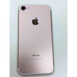 アイフォーン(iPhone)の極美品 電池100% SB SIMロック解除済 iPhone7 128GB(携帯電話本体)