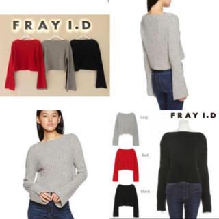 フレイアイディー(FRAY I.D)のFRAY I.D(ニット/セーター)