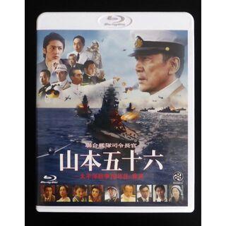 バンダイ(BANDAI)の聯合艦隊司令長官 山本五十六 -太平洋戦争70年目の真実- [Blu-ray](日本映画)