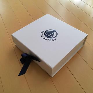 プチバトー(PETIT BATEAU)のPETIT  BATEAU  箱 プチバトー(その他)