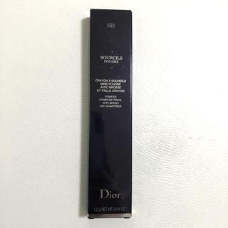 クリスチャンディオール(Christian Dior)の限定セール!ディオール アイブロウ(アイブロウペンシル)