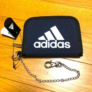 アディダス(adidas)の新品 アディダス 財布 チェーン フック付 adidas ウォレット 紺×白文字(折り財布)