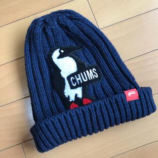 チャムス(CHUMS)のCHUMS チャムス モチーフ付きニット帽(ニット帽/ビーニー)