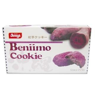 ジミー(Jimmy)の沖縄限定  jimmy 紅いもクッキー(菓子/デザート)