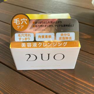 DUOクレンジングバーム(クレンジング/メイク落とし)