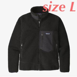 パタゴニア(patagonia)の【Lサイズ / 新品未使用】パタゴニア レトロX ジャケット(ブルゾン)