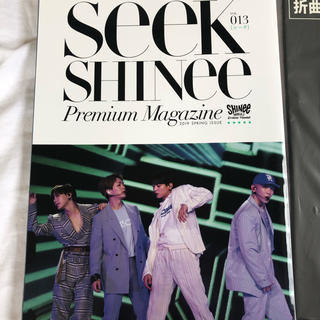 シャイニー(SHINee)のshinee 会報 seek vol.13(K-POP/アジア)