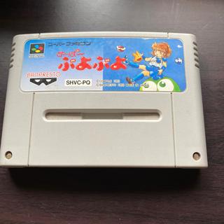 バンプレスト(BANPRESTO)のすーぱーぷよぷよ(家庭用ゲームソフト)