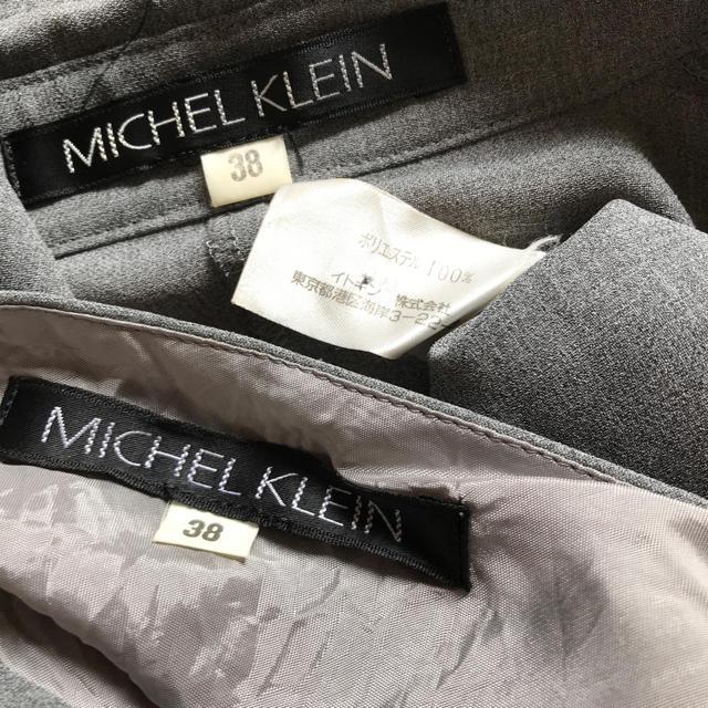 MICHEL KLEIN(ミッシェルクラン)のミッシェルクラン ワンピーススーツ レディースのフォーマル/ドレス(スーツ)の商品写真