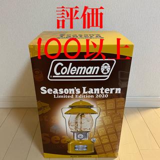 コールマン(Coleman)のコールマンシーズンランタン2020(ライト/ランタン)