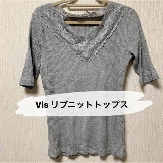 ヴィス(ViS)のVis リブニットトップス グレー(カットソー(半袖/袖なし))