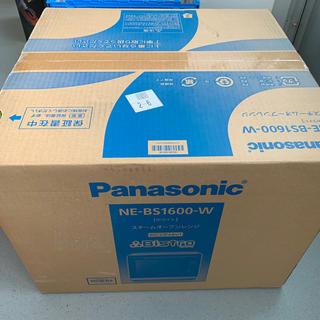 Panasonic - パナソニック ビストロ スチームオーブンレンジ NE-1600-w