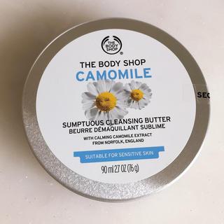 ザボディショップ(THE BODY SHOP)のTHE BODY SHOP CAMOMILE サンプチュアス クレンジングバター(クレンジング/メイク落とし)