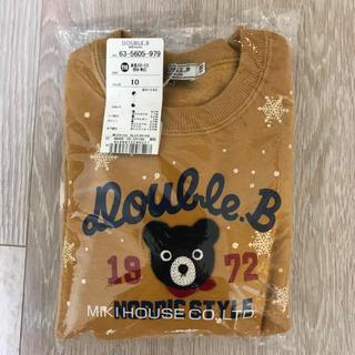 ミキハウス(mikihouse)の新品 ミキハウス mikihouse ダブルB 110 トレーナー 男の子 黄(Tシャツ/カットソー)