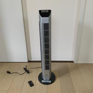 ヤマゼン(山善)のヤマゼン スリムファン YSR-J802(SB)(扇風機)