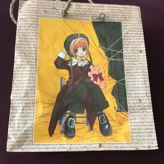 コウダンシャ(講談社)のカードキャプターさくら なかよし付録紙袋(ショップ袋)