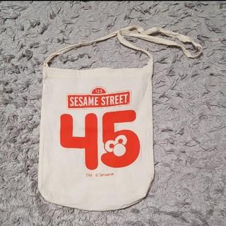 セサミストリート(SESAME STREET)のエコバッグ♡ショルダーバッグ(ショルダーバッグ)