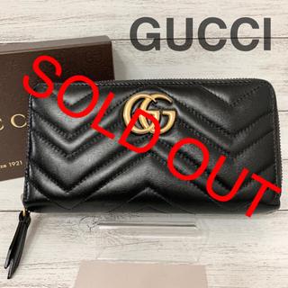 グッチ(Gucci)のGUCCI✨グッチ✨マーモント✨ラウンドファスナー✨長財布✨美品(財布)