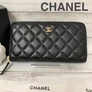 シャネル(CHANEL)のあか様専用     ✨シャネル✨金✨ゴールド✨ラウンドファスナー✨長財布(財布)