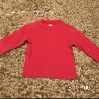 ユナイテッドアローズ(UNITED ARROWS)の131   ユナイテッドアローズ 長そでトップス(Tシャツ/カットソー)