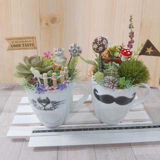 猫ひげ&人ひげマグカップフェイクグリーンセット(その他)