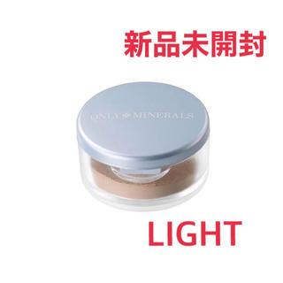 ヤーマン(YA-MAN)の【即購入◎】オンリーミネラル 薬用コンシーラー ホワイトニングケア LIGHT(コンシーラー)