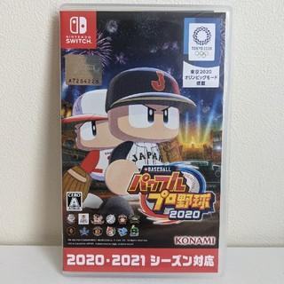 コナミ(KONAMI)のパワプロ2020 Switch版(家庭用ゲームソフト)