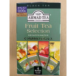 ahmad tea*アハマッドティー カフェインレス デカフェ 紅茶(茶)