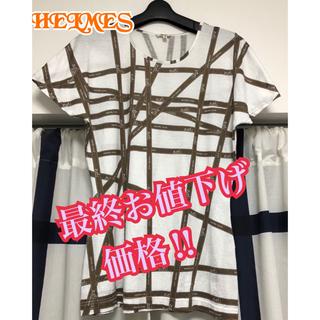 エルメス(Hermes)のエルメス リボン柄Tシャツ 美品 ❣️最終お値下げ価格❣️(Tシャツ(半袖/袖なし))