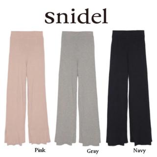スナイデル(snidel)のsnidel❤︎引越しの為10/10まで❤︎(その他)