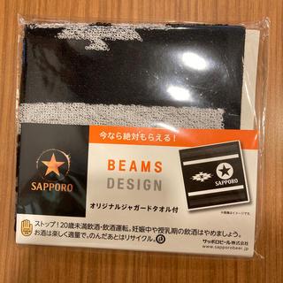 ビームス(BEAMS)のSAPPORO BEAMS DESIGN オリジナルジャガードタオル(タオル/バス用品)