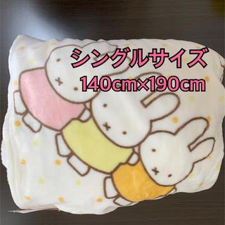 シマムラ(しまむら)のしまむら ミッフィー  シングルサイズ ブランケット 毛布 布団(毛布)