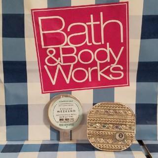 バスアンドボディーワークス(Bath & Body Works)のおまけ付き!バスアンドボディワークス カーセントポータブル(車内アクセサリ)