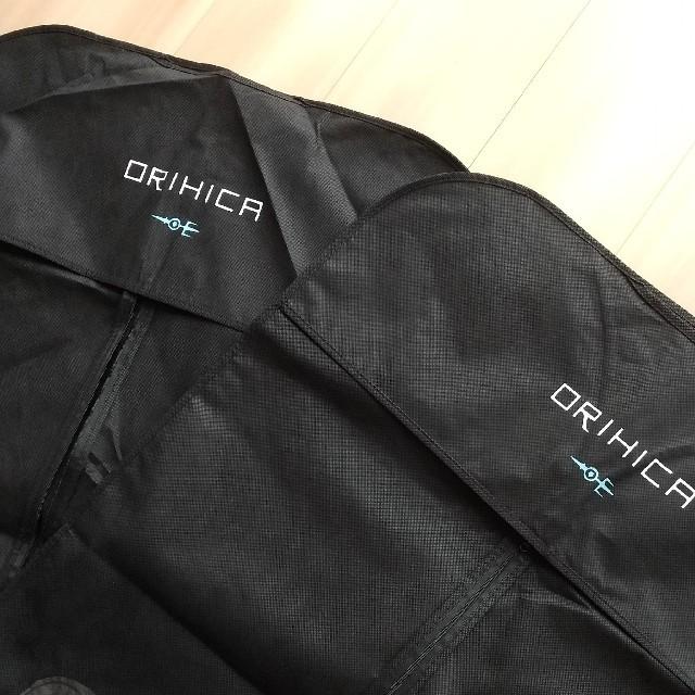 ORIHICA(オリヒカ)のORIHICA スーツカバー 2枚セット ※ハンガー無 メンズのスーツ(その他)の商品写真