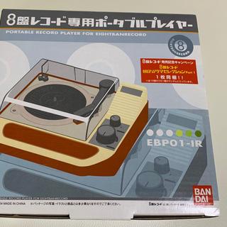 バンダイ(BANDAI)のバンダイ 8盤レコード専用ポータブルプレイヤー (ポータブルプレーヤー)