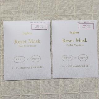 ビーグレン(b.glen)のb.glen  リセットシートマスク4枚 リセット シート マスク(パック/フェイスマスク)