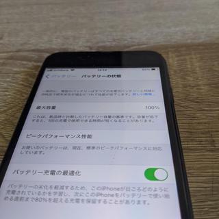 アイフォーン(iPhone)の美品 iPhone8 64GB SIMロック解除済み(スマートフォン本体)
