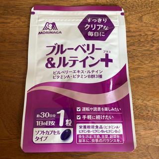モリナガセイカ(森永製菓)のMORINAGAブルーベリー&ルテイン(その他)