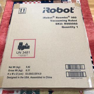 アイロボット(iRobot)の【新品未開封】ルンバ980 5年保証付き(掃除機)