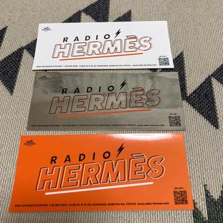 エルメス(Hermes)のエルメス ステッカー 3枚(その他)
