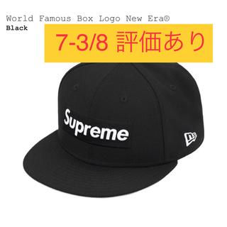 シュプリーム(Supreme)のSupreme New Era シュプリーム ニューエラ キャップ 7 3/8(キャップ)