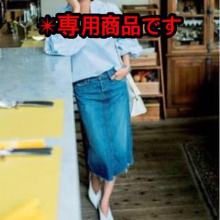 マザー(mother)の🏳️🌈専用商品です!MOTHER カットオフデニムスカート(ひざ丈スカート)