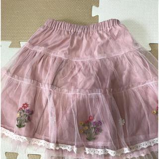 スーリー(Souris)のスーリー ♡リバーシブルスカート110(スカート)