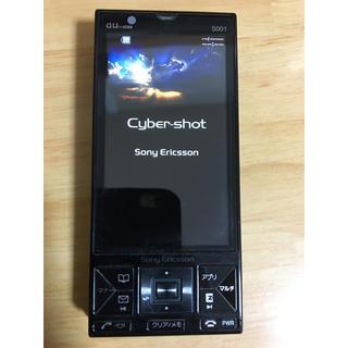 エーユー(au)のau Cyber-shot S001Sony Ericsson(携帯電話本体)