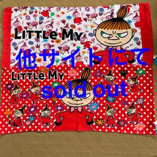 リトルミー(Little Me)のムーミン ミー フェイスタオル2枚 新品(タオル)